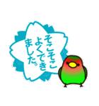こざくらいんこ [Ver3](個別スタンプ:13)