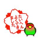 こざくらいんこ [Ver3](個別スタンプ:14)