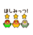 こざくらいんこ [Ver3](個別スタンプ:15)