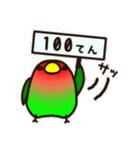 こざくらいんこ [Ver3](個別スタンプ:16)