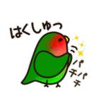 こざくらいんこ [Ver3](個別スタンプ:17)