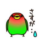こざくらいんこ [Ver3](個別スタンプ:18)