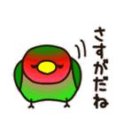 こざくらいんこ [Ver3](個別スタンプ:19)
