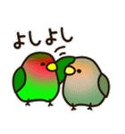こざくらいんこ [Ver3](個別スタンプ:20)