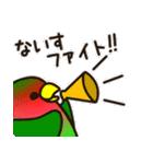 こざくらいんこ [Ver3](個別スタンプ:21)