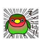 こざくらいんこ [Ver3](個別スタンプ:22)
