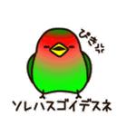 こざくらいんこ [Ver3](個別スタンプ:23)
