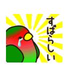 こざくらいんこ [Ver3](個別スタンプ:24)