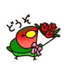 こざくらいんこ [Ver3](個別スタンプ:26)