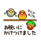 こざくらいんこ [Ver3](個別スタンプ:28)