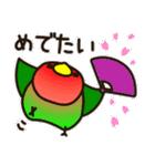 こざくらいんこ [Ver3](個別スタンプ:29)