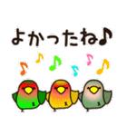 こざくらいんこ [Ver3](個別スタンプ:30)