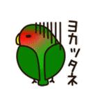 こざくらいんこ [Ver3](個別スタンプ:31)