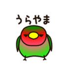 こざくらいんこ [Ver3](個別スタンプ:32)