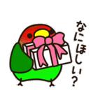 こざくらいんこ [Ver3](個別スタンプ:33)