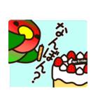 こざくらいんこ [Ver3](個別スタンプ:35)