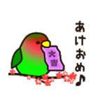 こざくらいんこ [Ver3](個別スタンプ:39)