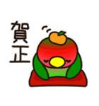 こざくらいんこ [Ver3](個別スタンプ:40)
