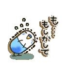 癒しのお薬・カプセルインコちゃん(個別スタンプ:02)