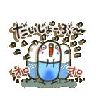 癒しのお薬・カプセルインコちゃん(個別スタンプ:04)