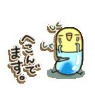 癒しのお薬・カプセルインコちゃん(個別スタンプ:05)