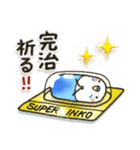 癒しのお薬・カプセルインコちゃん(個別スタンプ:06)