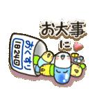 癒しのお薬・カプセルインコちゃん(個別スタンプ:07)