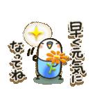 癒しのお薬・カプセルインコちゃん(個別スタンプ:08)