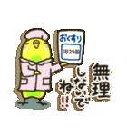 癒しのお薬・カプセルインコちゃん(個別スタンプ:09)