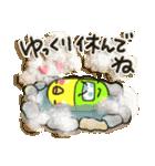 癒しのお薬・カプセルインコちゃん(個別スタンプ:12)