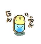 癒しのお薬・カプセルインコちゃん(個別スタンプ:13)