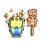 癒しのお薬・カプセルインコちゃん(個別スタンプ:16)