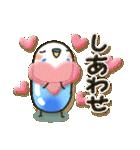 癒しのお薬・カプセルインコちゃん(個別スタンプ:17)