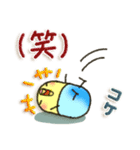 癒しのお薬・カプセルインコちゃん(個別スタンプ:19)