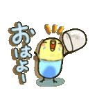 癒しのお薬・カプセルインコちゃん(個別スタンプ:21)