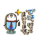 癒しのお薬・カプセルインコちゃん(個別スタンプ:22)