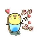 癒しのお薬・カプセルインコちゃん(個別スタンプ:23)