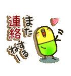 癒しのお薬・カプセルインコちゃん(個別スタンプ:24)