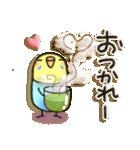 癒しのお薬・カプセルインコちゃん(個別スタンプ:25)