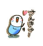 癒しのお薬・カプセルインコちゃん(個別スタンプ:27)