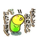癒しのお薬・カプセルインコちゃん(個別スタンプ:28)