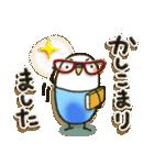 癒しのお薬・カプセルインコちゃん(個別スタンプ:30)