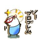 癒しのお薬・カプセルインコちゃん(個別スタンプ:31)