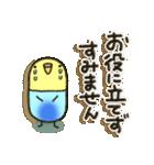 癒しのお薬・カプセルインコちゃん(個別スタンプ:32)