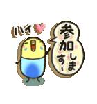 癒しのお薬・カプセルインコちゃん(個別スタンプ:34)