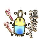 癒しのお薬・カプセルインコちゃん(個別スタンプ:35)