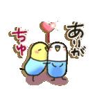 癒しのお薬・カプセルインコちゃん(個別スタンプ:38)