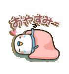 癒しのお薬・カプセルインコちゃん(個別スタンプ:39)