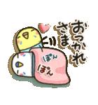 癒しのお薬・カプセルインコちゃん(個別スタンプ:40)