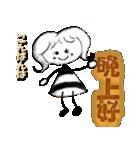 ヨッシーの白黒スタンプ(台湾)(個別スタンプ:03)